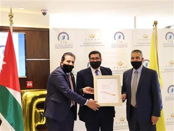 The International Independent Schools recognized for Excellence by the European Foundation for Quality Management represented by the King Abdullah II Center for Excellence