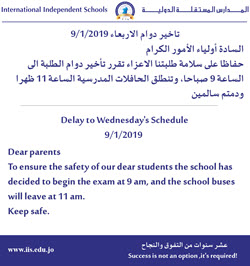 Delay to Wednesday